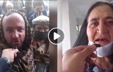 ویدیو انتقاد مریض کرونا عملکرد حکومت 226x145 - ویدیو/ انتقاد شدید مریضان کرونایی از عملکرد ضعیف حکومت