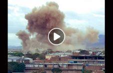 ویدیو انفجار موتر بم گردیز پکتیا 226x145 - ویدیو/ گزارش از انفجار موتر بم در شهر گردیز ولایت پکتیا