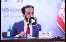 ویدیو جاوید فیصل رها زندانیان طالبان. 226x145 - ویدیو/ سخنان جاوید فیصل در پیوند به رهایی زندانیان طالبان