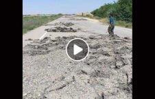ویدیو جهاد طالبان نابودی افغانستان 226x145 - ویدیو/ جهاد طالبان برای نابودی افغانستان