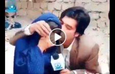 ویدیو حقوق بشر آزار جنسی طفل افغان 226x145 - ویدیو/ واکنش کمیسیون مستقل حقوق بشر به آزار جنسی طفل افغان در برابر کمره تلویزیون