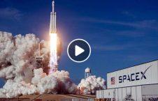 ویدیو شرکت خصوصی انسان فضا 226x145 - ویدیو/ یک شرکت خصوصی دو انسان را به فضا فرستاد