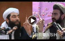 ویدیو مُلا مجیبالرحمان 226x145 - ویدیو/ هر مُلایی مجیبالرحمان نیست!