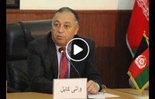 ویدیو والی کابل باشنده پایتخت 226x145 - ویدیو/ خوش خبری والی کابل برای باشنده گان پایتخت