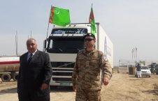 کمکهای بشردوستانه ترکمنستان 1 226x145 - تصاویر/ کمکهای بشردوستانه ترکمنستان به افغانستان
