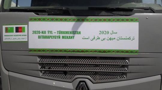 کمکهای بشردوستانه ترکمنستان 2 - تصاویر/ کمکهای بشردوستانه ترکمنستان به افغانستان