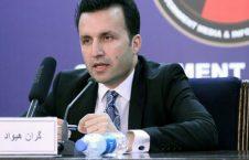 گران هیواد 226x145 - آغاز تحقیقات مشترک کابل و تهران در مورد غرقشدن باشنده گان افغان در سرحد ایران