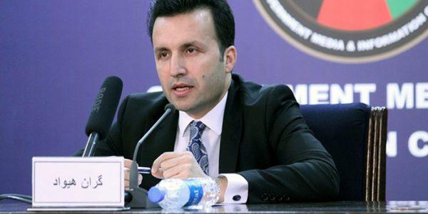 گران هیواد - آغاز تحقیقات مشترک کابل و تهران در مورد غرقشدن باشنده گان افغان در سرحد ایران