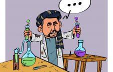 حکیم الکوزی 1 226x145 - کاریکاتور/ دوای کوکناری!