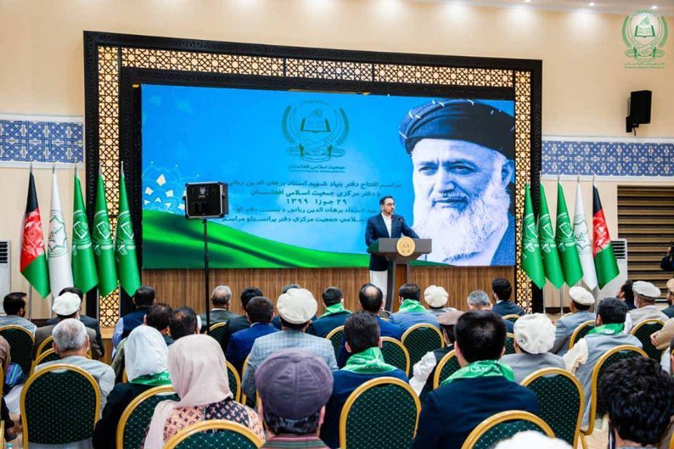 ربانی - انتقاد صلاحالدین ربانی از حذف سیاسی رقبا در حکومت اشرف غنی