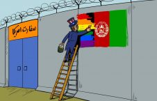 سفارت امریکا 226x145 - در مورد این کاریکاتور چی نظری دارید؟