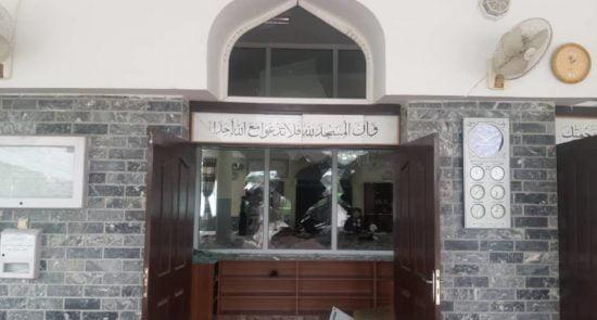 مسجد شیرشاه سوری 550x295 - واکنش ایالات متحده و عربستان سعودی به انفجار در مسجد شیرشاه سوری کابل