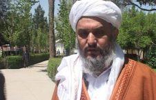 مولوی عزیزالله مفلح 1 226x145 - مروری بر زنده گی ملا امام مسجد شیرشاه سوری کابل
