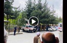 ویدیو انفجار نماز جمعه در کابل 226x145 - ویدیو/ انفجار وحشتناک در هنگام نماز جمعه در کابل