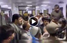 ویدیو باشنده کابل واکسین کرونا 226x145 - ویدیو/ ازدحام باشنده گان کابل برای بدست آوردن واکسین کرونا!