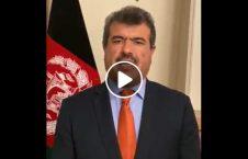 ویدیو سفیر افغانستان تهران سوختن ایرا 226x145 - ویدیو/ صحبتهای سفیر افغانستان مقیم تهران درباره سوختن باشنده گان افغان در ایران