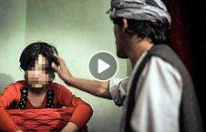ویدیو لواطت طالبان جوان مسجد 226x145 - ویدیو/ لواطت طالبان با یک جوان در مسجد!