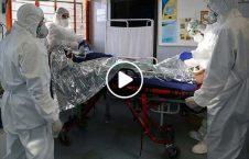 ویدیو مرگ شفاخانه محمد علی جناح کابل 226x145 - ویدیو/ مرگ دردناک بیماران در شفاخانه محمد علی جناح در غرب کابل