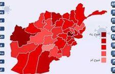 کرونا تصویر 2 226x145 - تصویر/ آخرین آمار کرونا در افغانستان