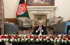 اشرف غنی نشست سام 226x145 - مشروح سخنان رییس جمهور غنی در چهارمین نشست مقامات عالی رتبه
