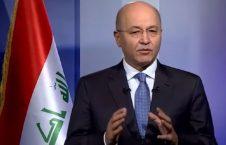 پیام رییس جمهور عراق برای مقامات ترکیه؛ برهم صالح: دست از تجاوز برداريد