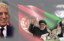 مخفی نمودن شکست در افغانستان در پوشش توافق نامه صلح با طالبان