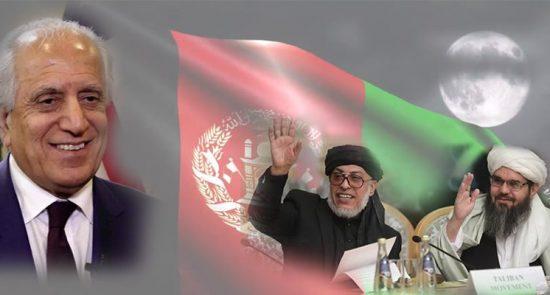طالبان امریکا 550x295 - مخفی نمودن شکست در افغانستان در پوشش توافق نامه صلح با طالبان