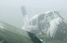 طیاره 226x145 - برخورد مرگبار دو طیاره در امریکا
