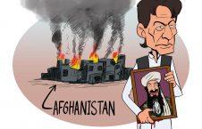 عمران خان بن لادن 226x145 - کاریکاتور/ در فراق یار!