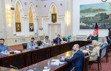 محمد حنیف اتمر 226x145 - اشتراک نماینده گان 20 کشور در کنفرانس منطقوی تقویت اجماع برای صلح افغانستان