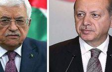 محمود عباس اردوغان 226x145 - گفتگوی تلیفونی رییسجمهور ترکیه با رییس اداره خودگردان فلسطین
