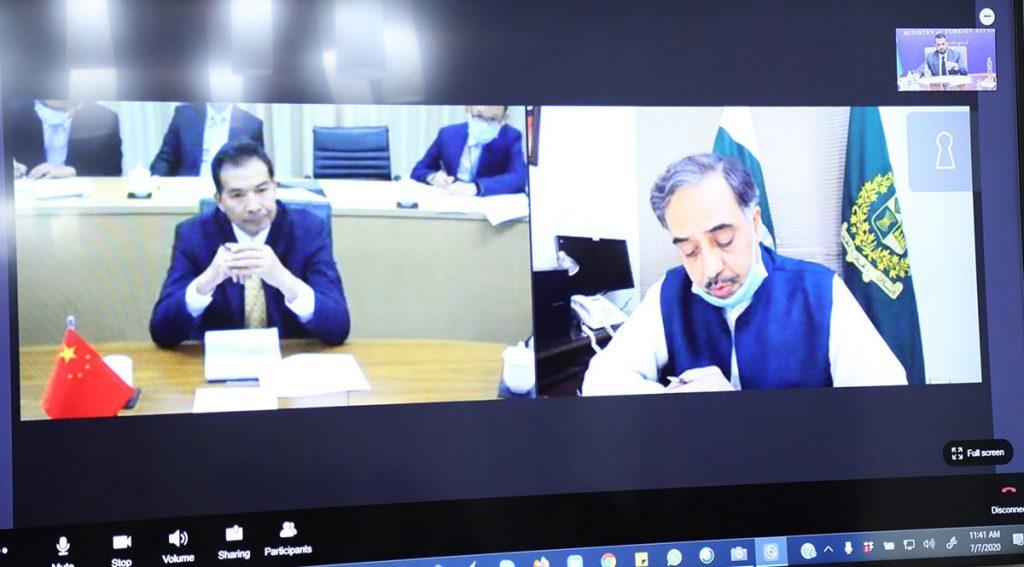 نشست سه جانبه میروس ناب 3 1024x567 - برگزاری نشست سه جانبه معینان وزرای امور خارجه افغانستان، چین و پاکستان