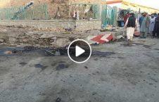 ویدیو انفجار خونین مرکز لوگر 226x145 - ویدیو/ انفجار خونین در مرکز لوگر
