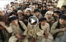 ویدیو خطرات مدرسه عرب افغانستان 226x145 - ویدیو/ خطرات مدرسه سازی توسط کشورهای عربی در افغانستان