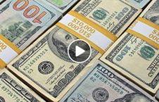 ویدیو دو ملیون دالر دیوار سفارت 226x145 - ویدیو/ صرف هزینه دو ملیون دالری برای بازسازی دیوار سفارت افغانستان!