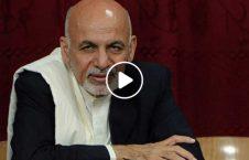 ویدیو راکت سخنرانی رییس غنی 226x145 - ویدیو/ لحظۀ اصابت راکت در نزدیکی محل سخنرانی رییس جمهور غنی