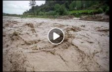 ویدیو سرازیر سیلاب پنجشیر 226x145 - ویدیو/ سرازیر شدن سیلابها در ولایت پنجشیر