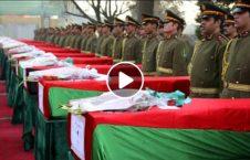 ویدیو مرگ مادر شهید اردوی ملی 226x145 - ویدیو/ مرگ دردناک مادر یک شهید اردوی ملی پس از شنیدن خبر شهادت فرزندش