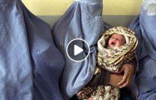 ویدیو وزارت صحت عامه فرزندآوری کرونا 226x145 - ویدیو/ توصیه وزارت صحت عامه درباره فرزندآوری در زمان شیوع کرونا