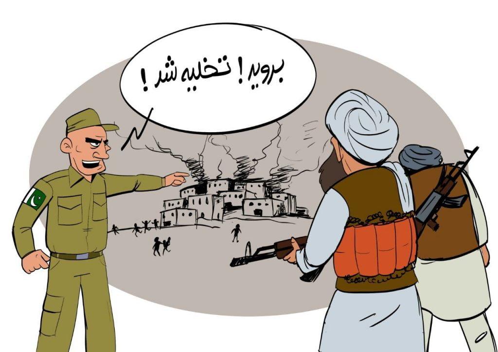 پاکستان تروریست 1024x724 - کاریکاتور/ پاکستان حامی تروریست ها