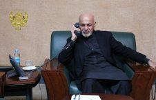 اشرف غنی تیلفون 226x145 - گفتگوی تیلفونی رییس جمهوری اسلامی افغانستان با امیر قطر