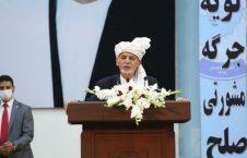 اشرف غنی 1 226x145 - مشروح سخنان رییس جمهور غنی در مراسم افتتاحیه لویه جرگه مشورتی صلح