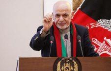 اشرف غنی 226x145 - اشتراک رییس جمهوری اسلامی افغانستان در جلسه بزرگ مردمی ولایت سمنگان