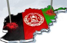 افغانستان 226x145 - کاریکاتور/ اتحاد شوم