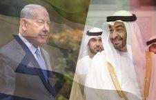 امارات اسراییل 226x145 - مظاهره دهها هزار نفری باشنده گان پاکستان در اعتراض به عادی سازی روابط امارات و اسراییل