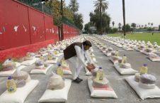 دسترخوان ملی 226x145 - زمان آغاز برنامه دسترخوان ملی در افغانستان اعلام شد
