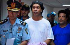 رونالدینیو  226x145 - رونالدینیو پس از ۵ ماه از زندان آزاد شد