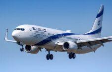 طیاره اسراییل 226x145 - توافق عربستان با عبور طیارات اسراییل از آسمان این کشور