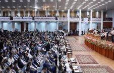لویه جرگه 11 226x145 - تصمیم نهایی کمیتههای پنجگانه لویه جرگه مشورتی صلح درباره آزادی زندانیان طالبان