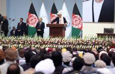 لویه جرگه 226x145 - افزایش حمایت های جهانی از روند صلح افغانستان و برگزاری لویه جرگه